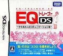 【中古】[NDS]EQトレーナーDS デキる大人のコミニュケーション術(20070308)【RCP】