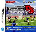 【中古】[NDS]ワールドサッカーウイニングイレブンDS ゴール×ゴール!(20071025)【RCP】