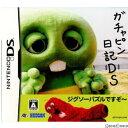 【中古】[NDS]ガチャピン日記DS - ジグソーパズルですぞ〜 -(20070920)【RCP】