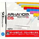 【中古】[NDS]アルカノイドDS(ARKANOID DS)(20071206)