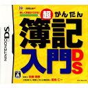 【中古】[NDS]超かんたん簿記入門DS(20071122)【RCP】