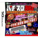 【中古】[NDS]パチ&スロ必勝本DS(20090402)