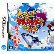 【中古】[NDS]めざせ!!釣りマスターDS(20090423)