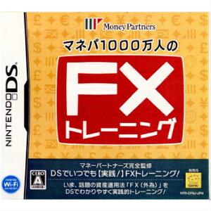 【中古】[NDS]マネパ1000万人のFXトレーニング(20090604)