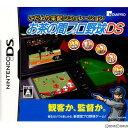 【中古】[NDS]こだわり采配シミュレーション お茶の間プロ野球DS(20090604)【RCP】