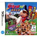 【中古】[NDS]プロ野球 ファミスタDS 2010(20100325)【RCP】