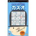 【中古】【表紙説明書なし】[PSP]カズオ みんなに楽しい数字のパズル(20060427)