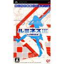 【中古】[PSP]ルミネスII(LUMINES 2)(20070215)【RCP】