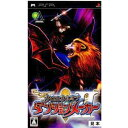 【中古】[PSP]クロニクル オブ ダンジョンメーカーII(Chronicle of Dungeon Maker2)(20071206)