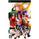 【中古】[PSP]一騎当千 Eloquent Fist(エロクエント フィスト)(20081002)
