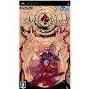 【中古】[PSP]ガーネットクロニクル 〜紅輝の魔石〜(20081023)【RCP】