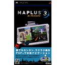 【中古】【表紙説明書なし】[PSP]マップラス MAPLUSポータブルナビ3(20090910)