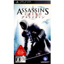 【中古】【表紙説明書なし】[PSP]Assassin