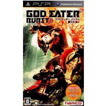 【中古】[PSP]GOD EATER BURST(ゴッドイーター バースト) アペンド版(20101028)