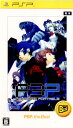 【中古】[PSP]ペルソナ3 ポータブル(Persona3 Portable/P3P) PSP the Best(ULJM-08044)(20110825)【R...