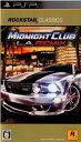 【中古】[PSP]ミッドナイトクラブ:L.A.リミックス(Midnight Club L.A. Remix) ロックスター・クラシックス(ULJM-05904)(20111215)【RCP】