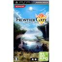 【最大ポイント10倍! 11月25日10時スタート!】【中古】[PSP]フロンティアゲート(Frontier Gate)(20111222)