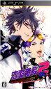 【中古】[PSP]恋愛番長2 MidnightLesson!!!(ミッドナイトレッスン) 通常版(20120126)