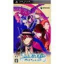 【中古】[PSP]うたの☆プリンスさまっ♪All Star ...