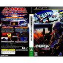 【中古】[PSP]地球防衛軍2 PORTABLE(ポータブル...