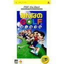 【中古】[PSP]みんなのGOLF ポータブル PSP the Best(UCJS-18001)(20051117)