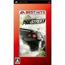 【中古】[PSP]EA BEST HITS ニード・フォー・スピード プロストリート(ULJM-05443)(20090312)【RCP】