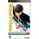 【中古】[PSP]ラストランカー BestPrice!(ULJM-05879)(20110414)