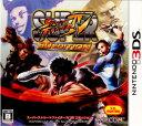 【中古】[3DS]スーパーストリートファイターIV 3D EDITION(スーパースト4 3Dエディション)(20110226)【RCP】