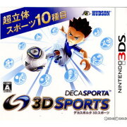 【中古】[3DS]デカスポルタ 3Dスポーツ(DECA SPORTA 3D SPORTS)(20110428)