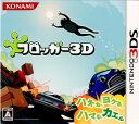 【中古】[3DS]フロッガー3D(FROGGER 3D)(20110922)