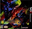 【中古】[3DS]モンスターハンター3G(MONSTER H...