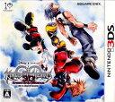 【中古】[3DS]KINGDOM HEARTS 3D Dream Drop Distance(キングダムハーツ3Dドリームドロップディスタンス)(20120329)