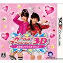 【中古】[3DS]ガールズファッション3D☆めざせ!トップスタイリスト(20120419)