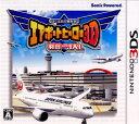 【中古】[3DS]ぼくは航空管制官 エアポートヒーロー3D 羽田 with JAL(20120524)