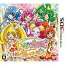【中古】[3DS]スマイルプリキュア! レッツゴー! メルヘンワールド(20120802)【RCP】
