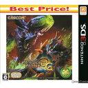 【中古】[3DS]モンスターハンター3(トライ)G Best Price! (CTR-2-AMHJ)(20121115)