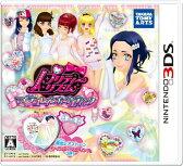 【中古】[3DS]プリティーリズム マイ☆デコレインボーウエディング(20130320)【RCP】