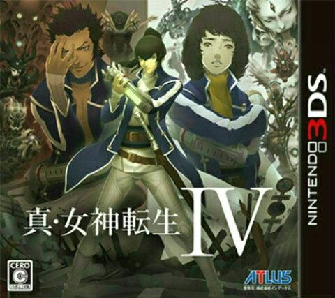 【中古】[3DS]真・女神転生IV(メガテン4)(20130523)
