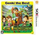 【中古】[3DS]G1グランプリ(Genki the Best)(CTR-2-AHTJ)(ベスト版)(20130516)【RCP】