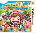 【中古】[3DS]ガーデニングママ:ママと森のなかまたち(20130926)