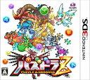 【中古】[3DS]パズドラZ(ゼット) PUZZLE&DRA...