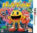 【中古】[3DS]パックワールド(20140619)