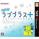 【中古】 3DS NEWラブプラス (ニューラブプラスプラス)(20140327)
