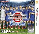 【中古】[3DS]ワールドサッカー ウイニングイレブン 2014 蒼き侍の挑戦(20140522)
