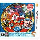 【中古】[3DS]妖怪ウォッチ2 真打(ソフト単品)(201...