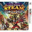 【中古】 3DS Code Name:S.T.E.A.M.(コードネーム:スチーム) リンカーンVSエイリアン(20150514)