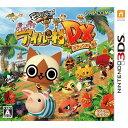 【中古】[3DS]モンハン日記ぽかぽかアイルー村DX(デラックス)(20150910)