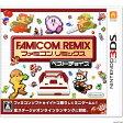 【新品即納】[3DS]ファミコン リミックス ベストチョイス(20150827)【RCP】