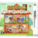 【中古】[3DS]どうぶつの森 ハッピーホームデザイナー 通常版(CTR-R-EDHJ)(20150730)【RCP】