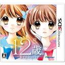 【新品即納】[3DS]早期購入特典付(W特典QRコードカード) 12歳。〜恋するDiary〜(20160804)【RCP】